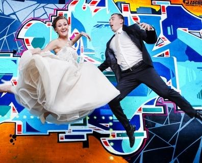 ANNA I ADAM – fotografia ślubna Kielce